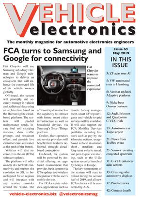Back Issues   Vehicle Electronics