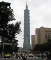 101 Tower in Taipei